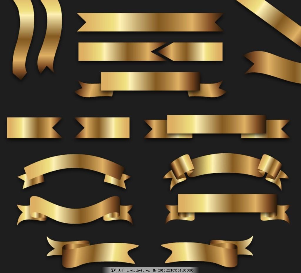 金色丝带 缎带 绶带 版头 标题背景 礼物缎带 设计 广告设计 其他 ai