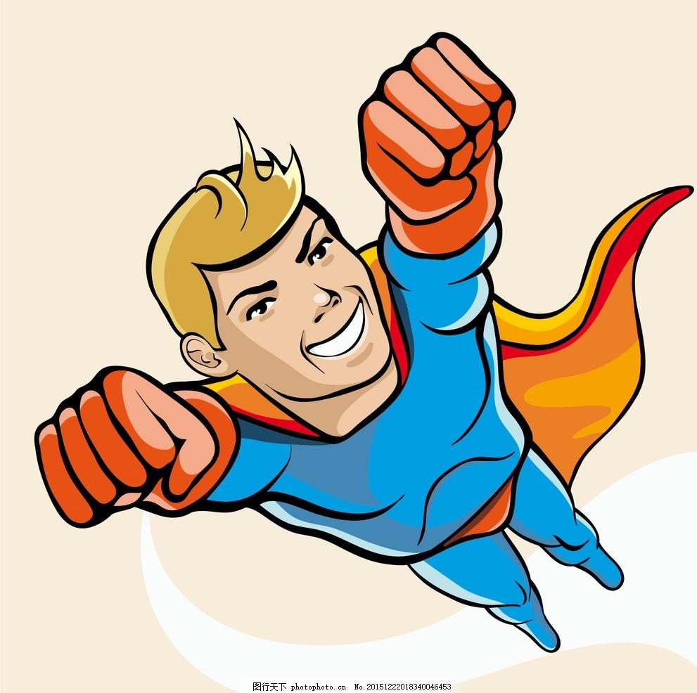 漫画超人 卡通超人 超级英雄 卡通漫画 卡通插画 插图 美国风格漫画图片