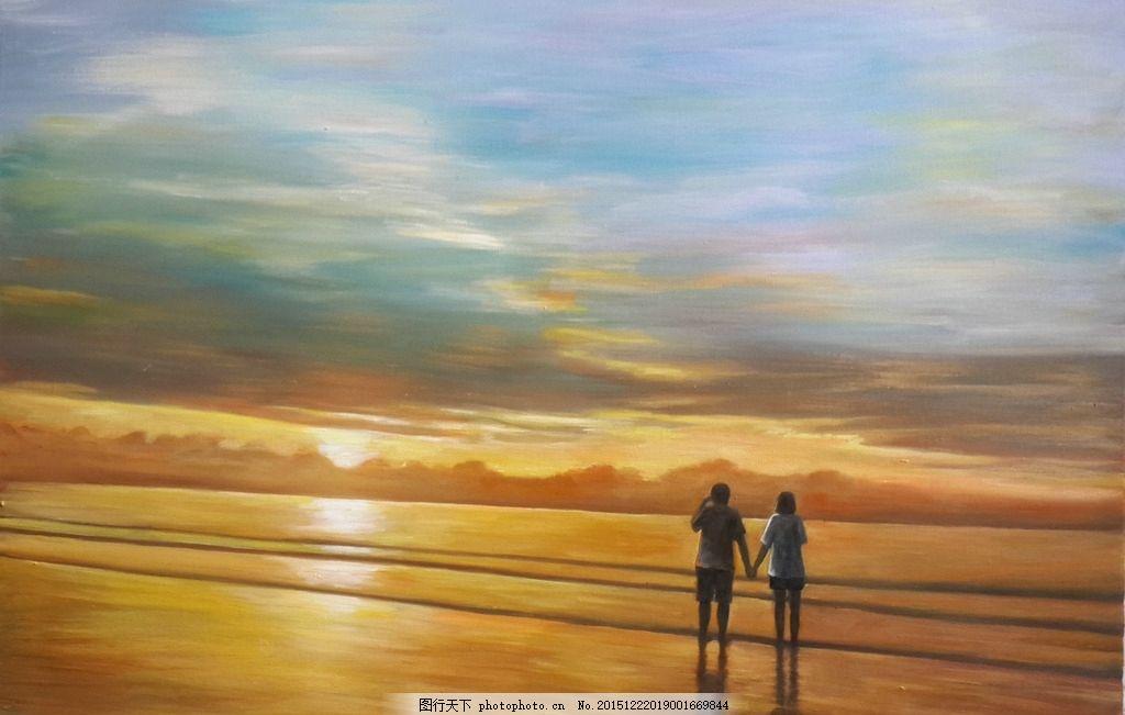 海上日出 日出 大海 情侣 风景 喜江波 油画 风景 设计 文化艺术 绘画