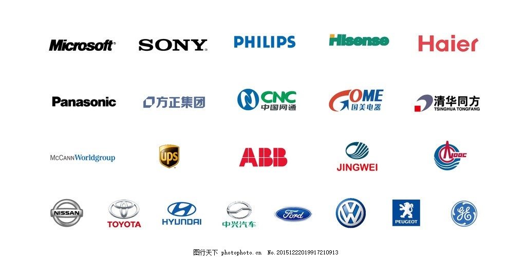 企业logo 汽车logo 电器logo 索尼 飞利浦 海信 海尔 方正 网通 国美