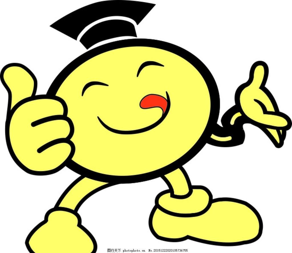 动漫人物 动漫标志 大拇指 矢量 小人 其他图标