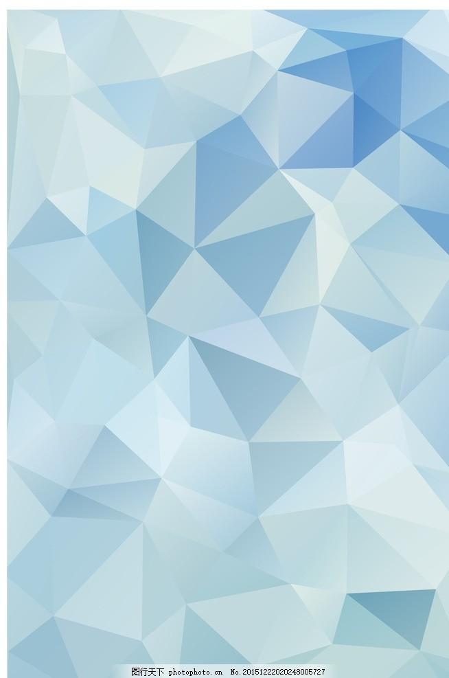 优雅 可爱 清新 素净 纯净 多边形 背景素材 原创 设计 底纹边框 背景