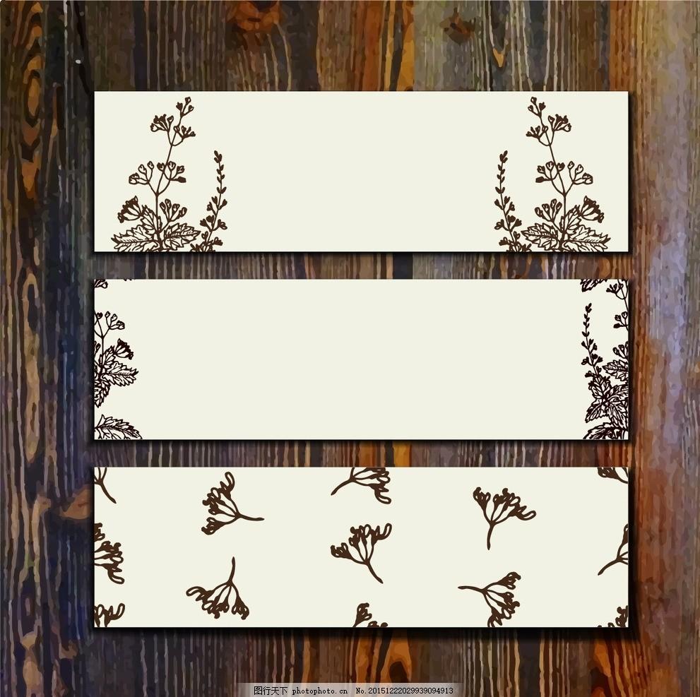 手绘猫薄荷卡片 手绘花卉 手绘薄荷 木纹背景 空白卡片 手绘卡片