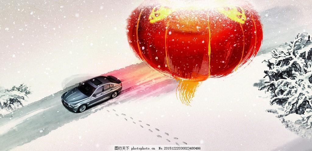 大红灯笼高高挂 红色 汽车 大雪 道路 树木 节气画面