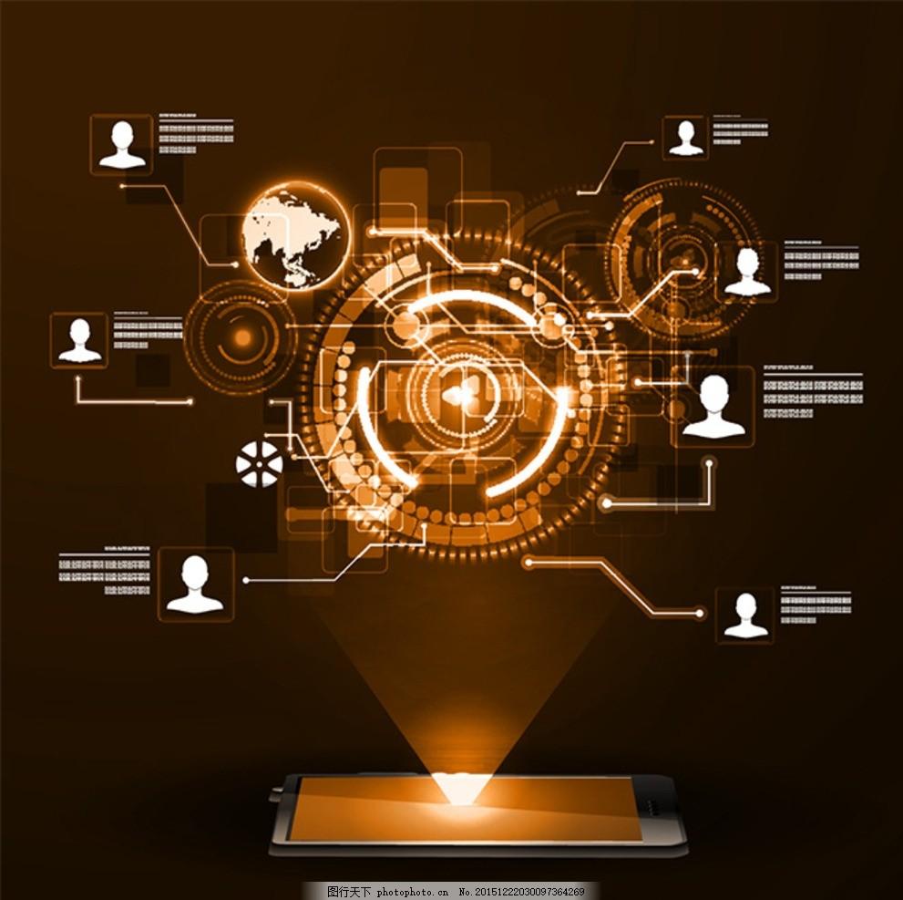 矢量电子数码设备 信息科技素材 笔记本电脑 地球通讯 商务信息