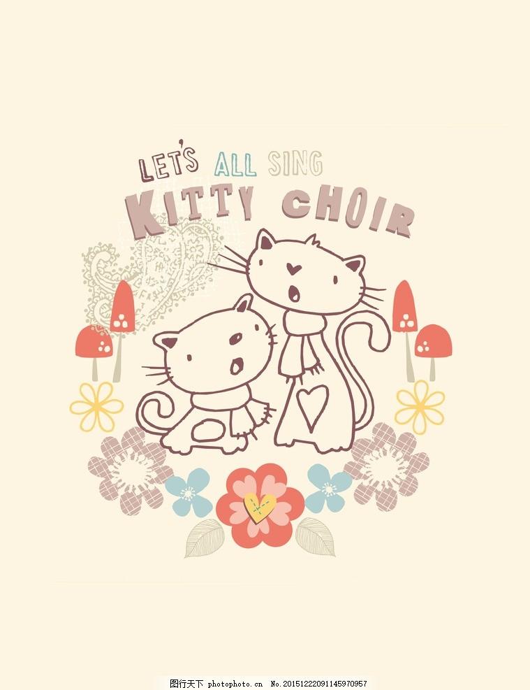 矢量卡通小猫印花图案