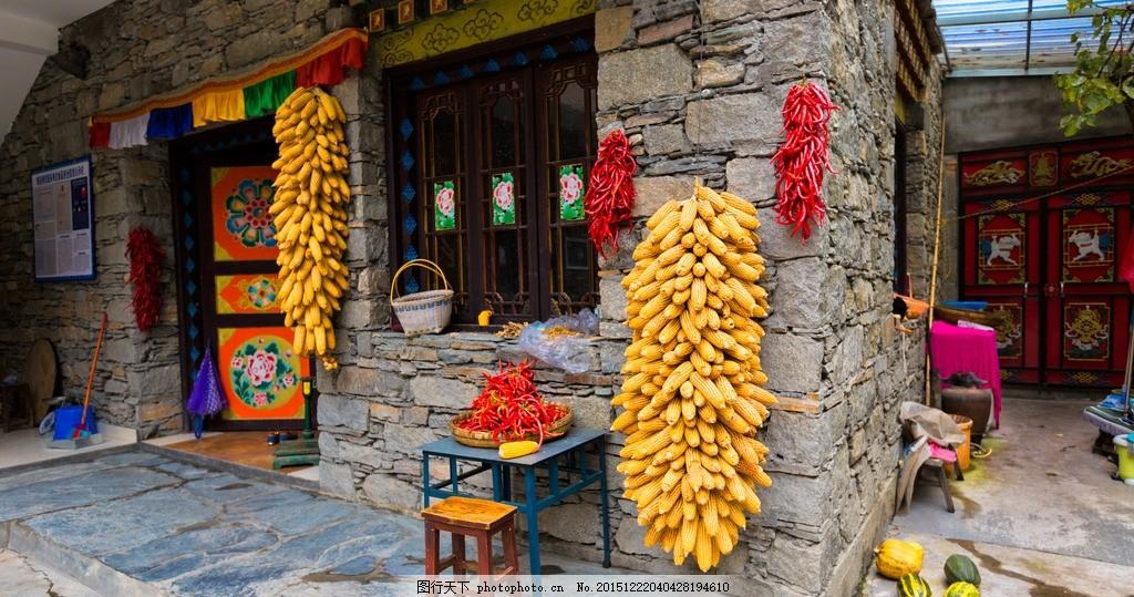 玉米 玉米串 少数民族民居 粮食 房子 摄影