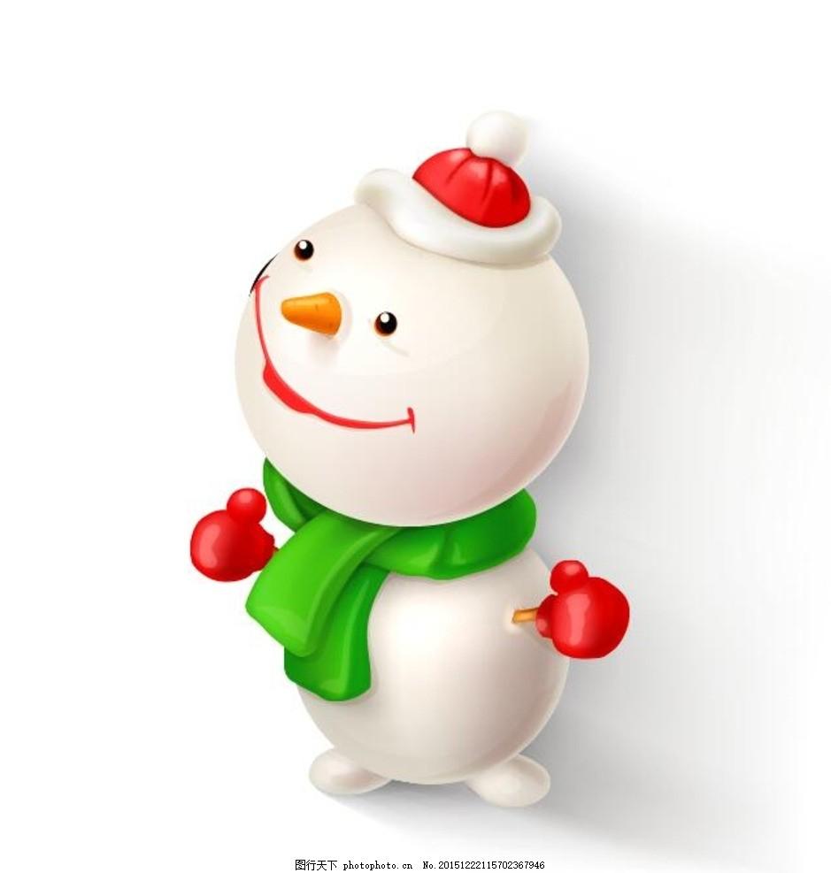 小雪人 立体小雪人 可爱雪人 雪人 雪人冰激凌 微笑 微笑雪人 可爱 堆