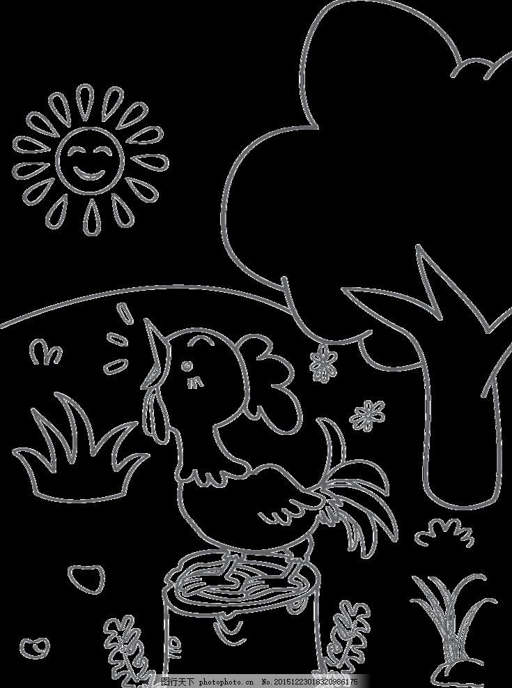 卡通画 沙画 填色 宝宝 可爱 设计 动漫动画 动漫人物 72dpi psd