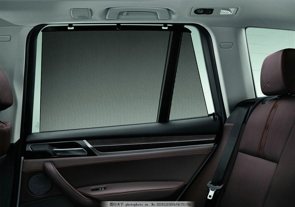 汽车内饰大图 座椅 车窗 玻璃 素材天下