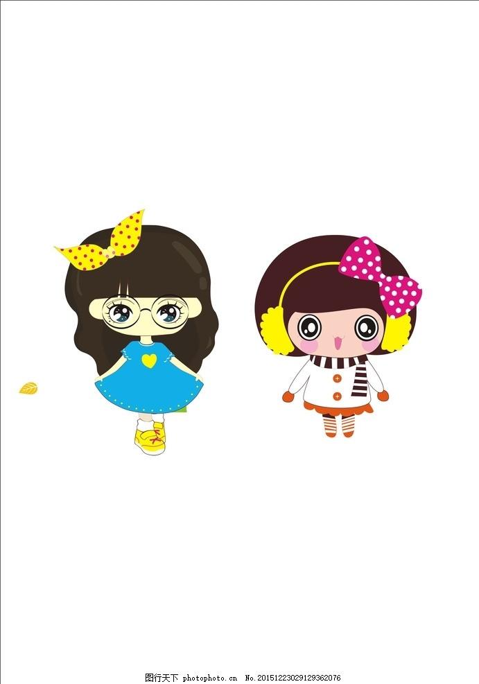 韩版女孩 韩版卡通 小女孩 卡通女孩 小希 可爱女孩 爱心 卡通女生
