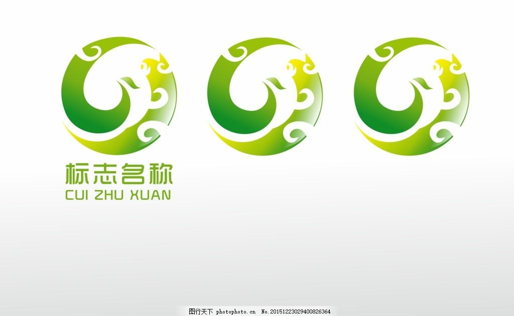 翡翠玉石logo