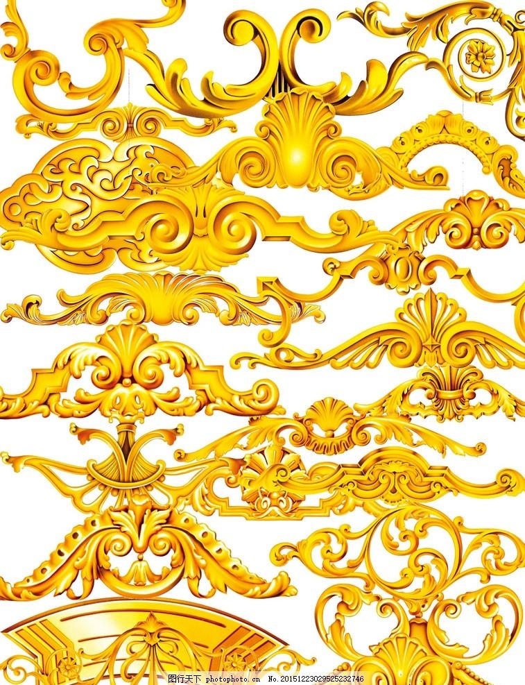 金色花纹 花纹条框 花纹边角 金色边角 欧式金边 复古金边 金边条框