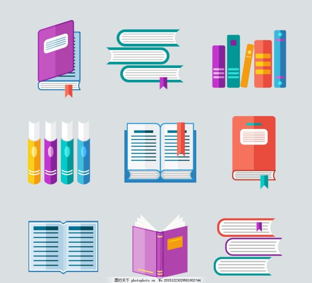 彩色书籍图标 彩色书本 彩色书籍 图标 书籍图标 阅读软件图标 书籍