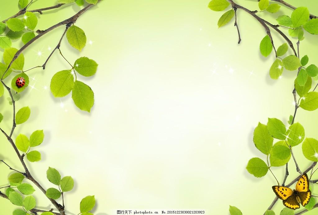 树叶 边框 绿色图片