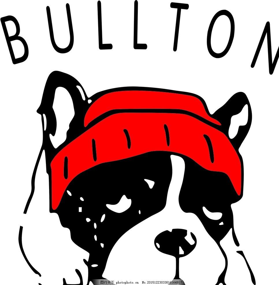 卡通小狗 卡通 小狗 印花 红色 可爱 设计 其他 图片素材 cdr