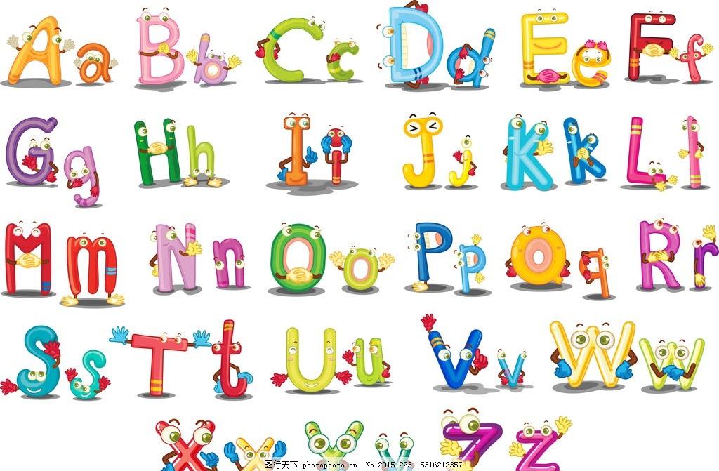卡通动物英文字母