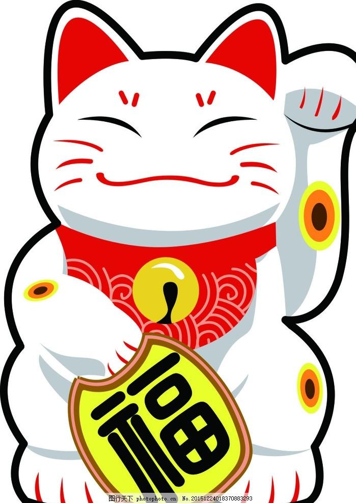 招财猫 创意 猫招财 小猫 卡通 漫画 铅笔 工具 扳手 元宝