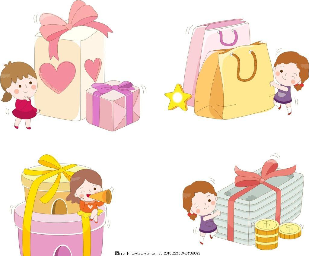 卡通礼物 儿童 矢量礼品 节日礼品 彩带 包装盒 圣诞节礼物 丝带 蝴蝶