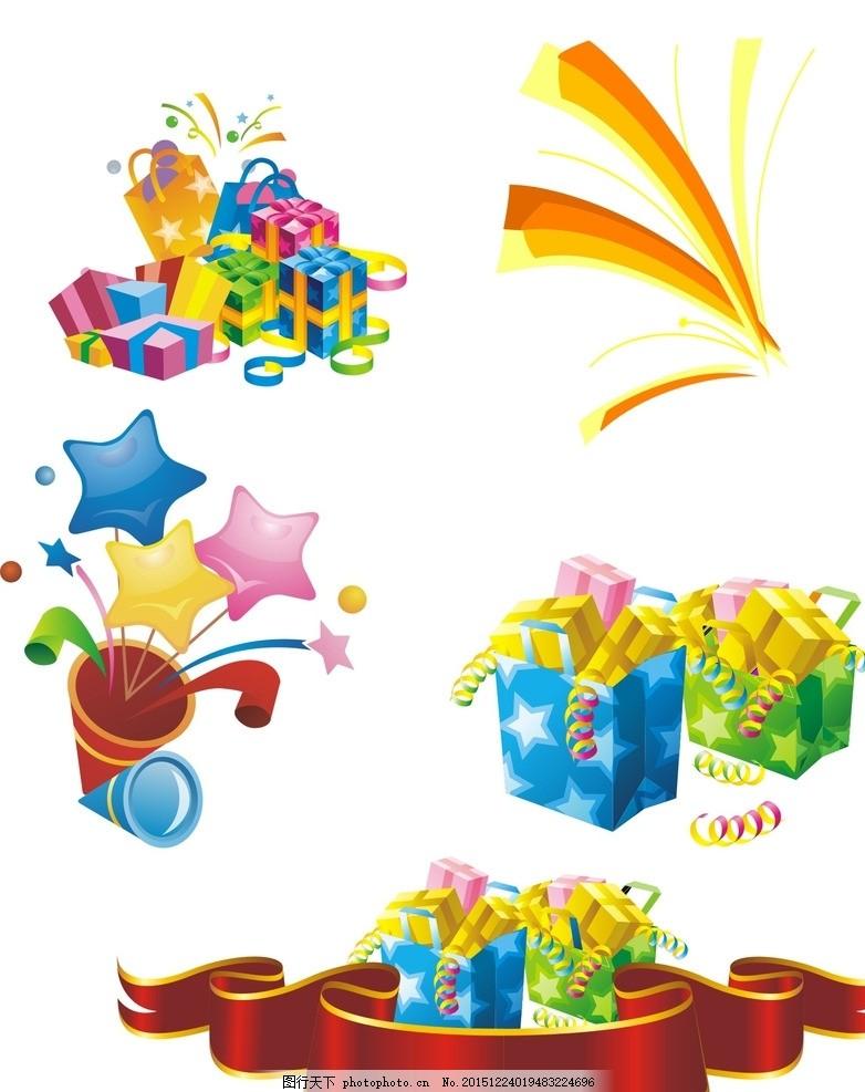 圣诞礼物 生日礼物 创意礼物 礼品 矢量礼物 矢量 卡通礼物 礼物素材