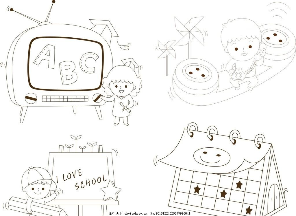 卡通电视 台历 线条 可爱 手绘素材 卡通装饰素材 矢量图 卡通 矢量