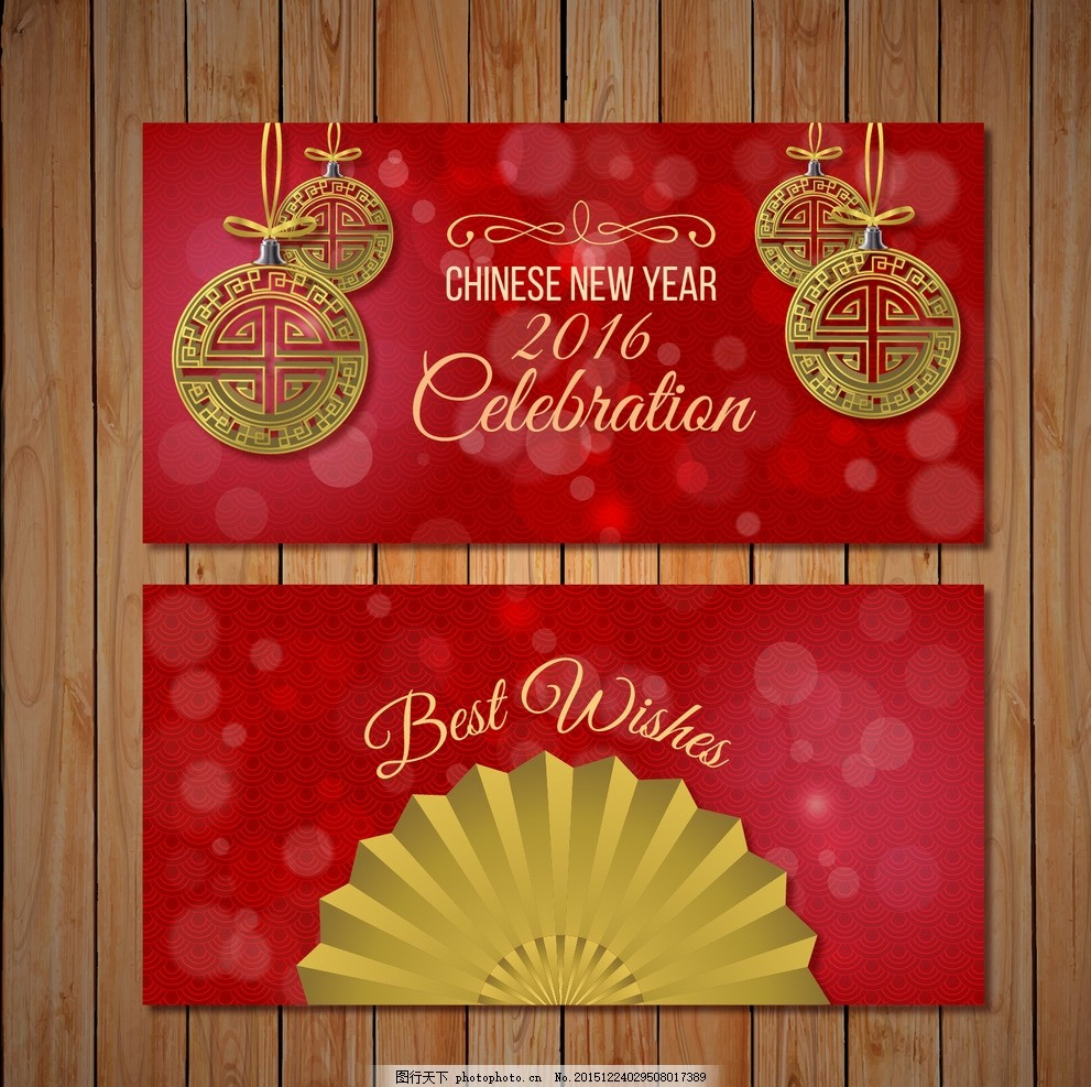 红色底纹背景新年贺卡 新年素材 铜钱素材 猴年素材 猴年贺卡 新年