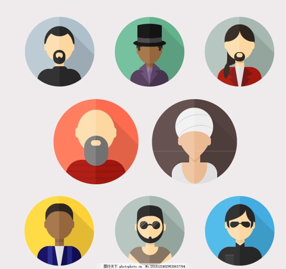 时尚男子头像 男子头像 彩色人物头像 圆形人物头像 扁平化 人物