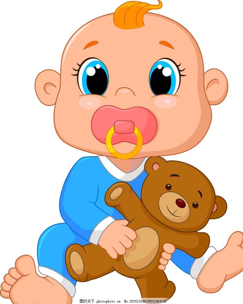 卡通婴儿 卡通人物 动漫婴儿 卡通儿童 卡通素材