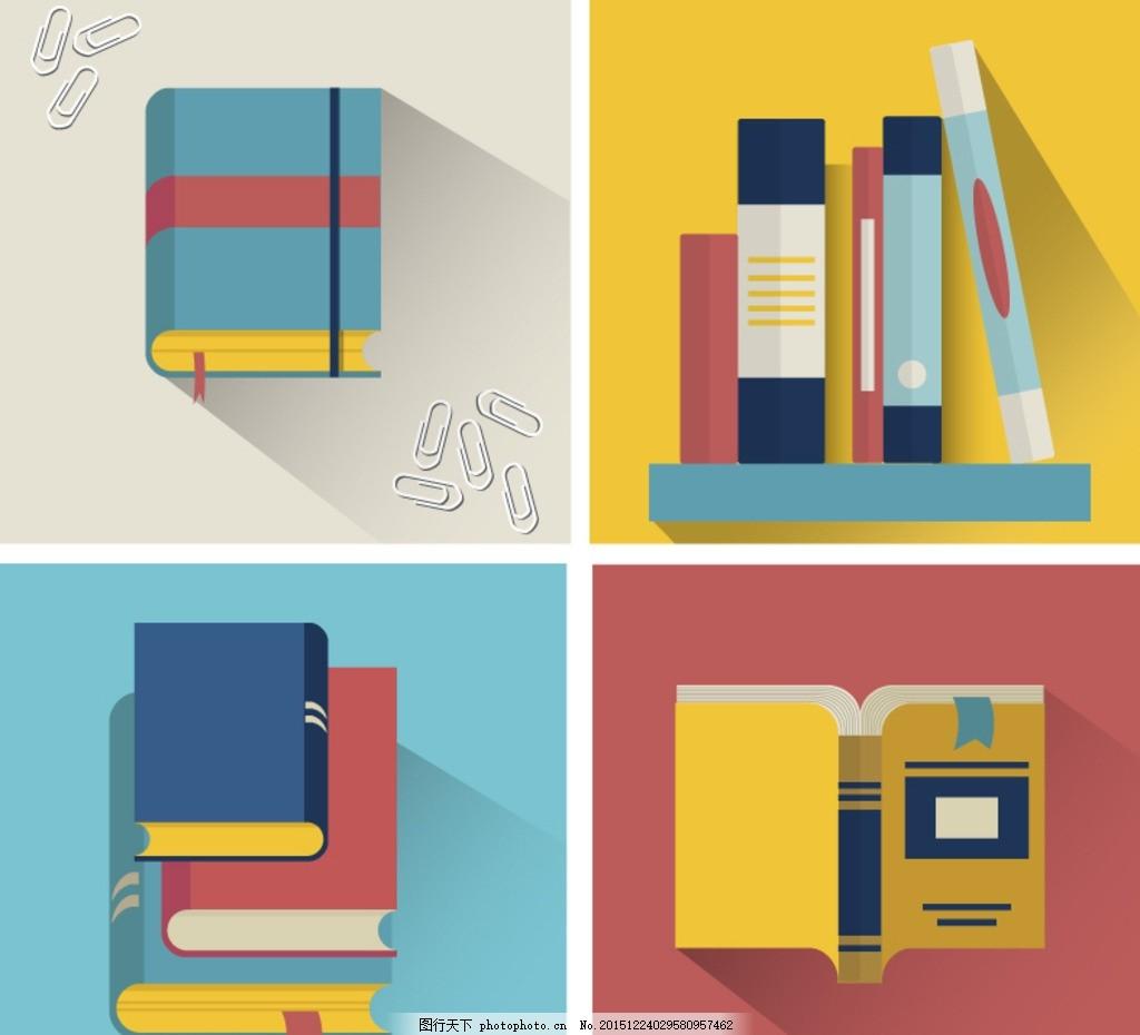 彩色书本 彩色书籍 图标 书籍图标 阅读软件图标 书籍 书本 教育 小