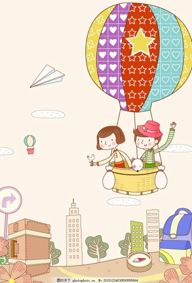 图画书 绘本 婴儿卡通素材 卡通人物 卡通小孩 游乐园墙画 墙贴 乡村
