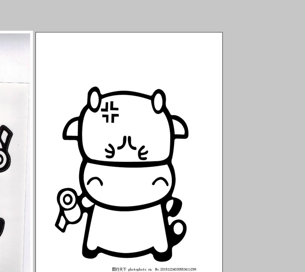 小牛简笔画图可爱
