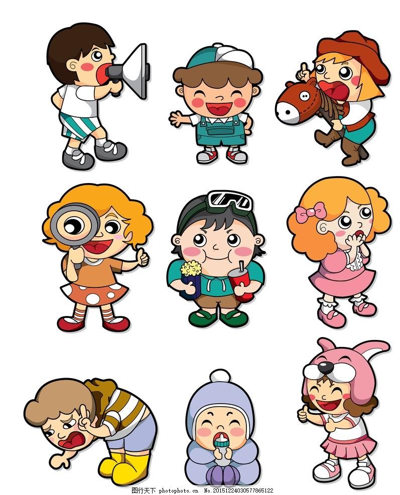 卡通人物 手绘 矢量图 线条 漫画 小人 可爱 小孩
