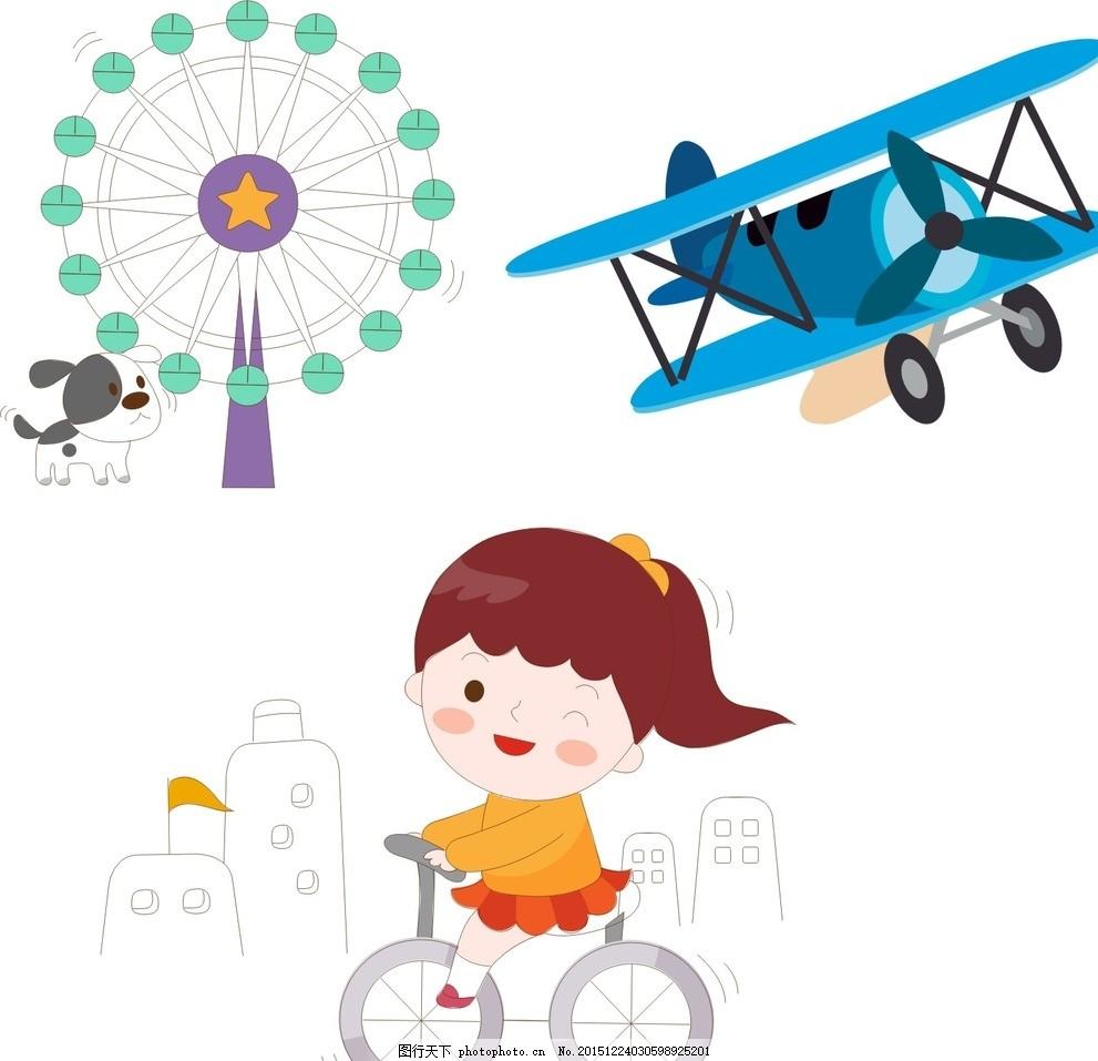 卡通摩天轮 飞机 卡通装饰 创意 可爱卡通素材 手绘 卡通素材 可爱