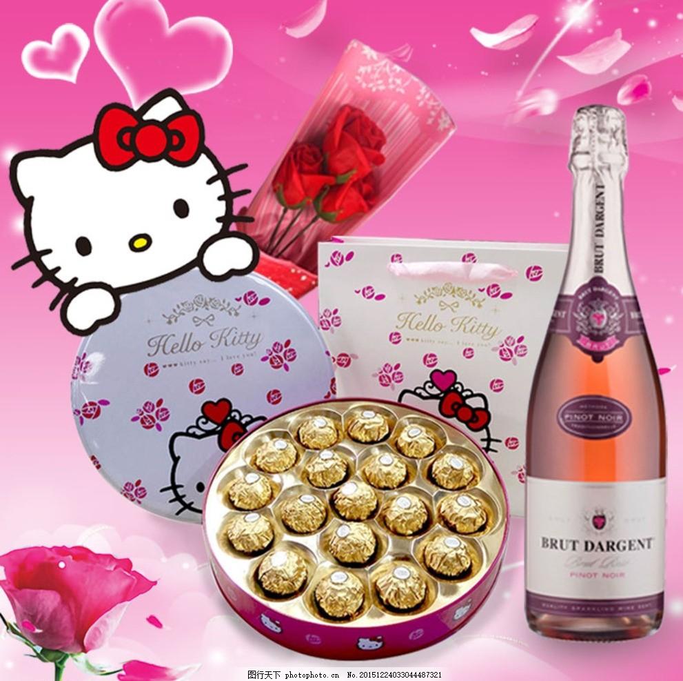 情人节主图 情人节 粉色系 可爱型 红酒 巧克力 玫瑰花 凯蒂猫 hello