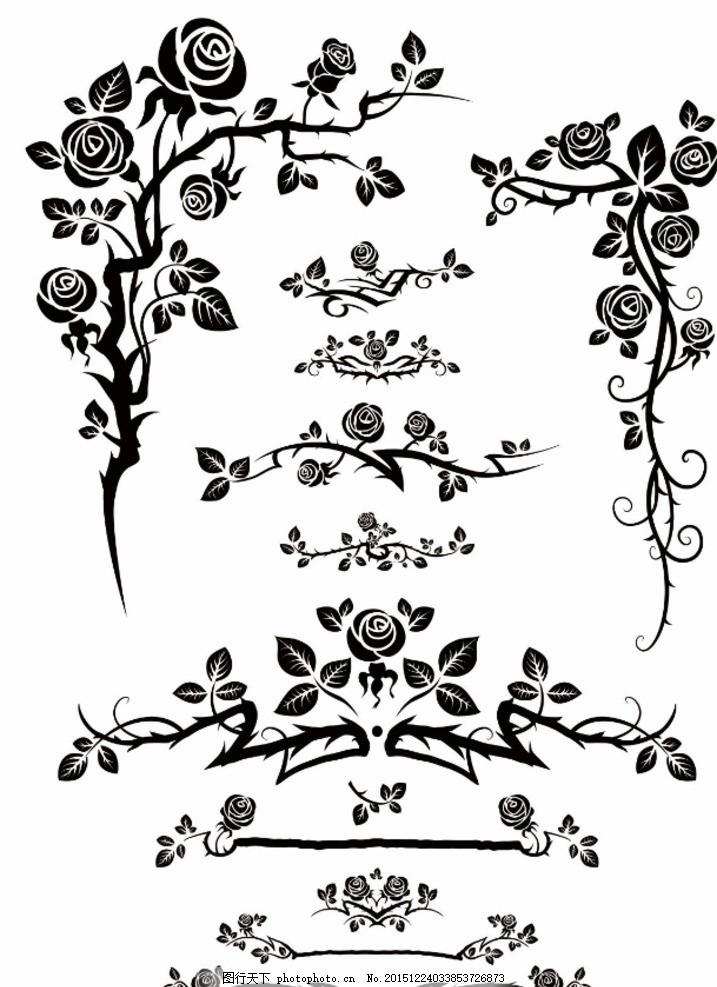 蔓藤花边 花边 花蔓藤 藤蔓 素花边 玫瑰花边 设计 其他 图片素材 cdr