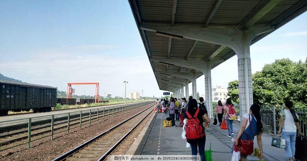 铁路站台 车站 蓝天白云 货运车 火车站 风景 轨道 铁轨 摄影