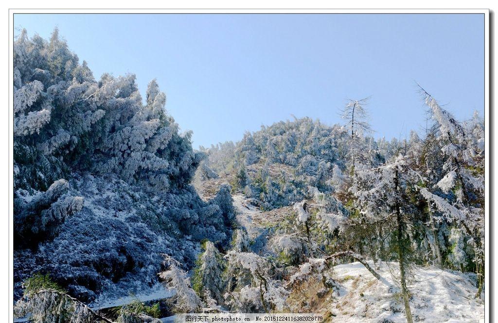 箐口山雪景 凉山州 雷波县 马湖 风景区 自然 摄影图 自然景观