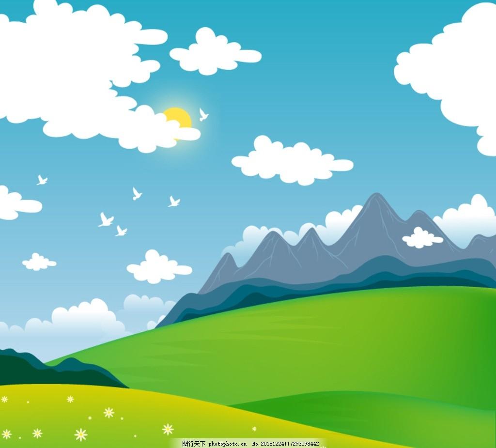 山坡 山峰 山峦 云朵 白云 太阳 鸟 鸟类 装饰 风景 卡片 插画 背景