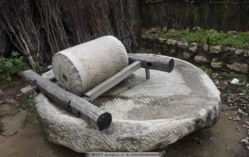 传统石磨结构图