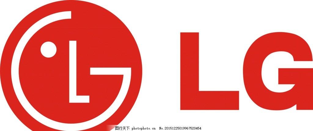 lg标志 lg      标志 l g 标志 设计 标志图标 企业logo标志 cdr