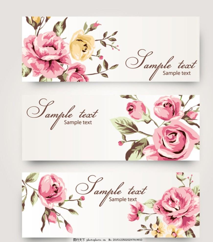 手绘玫瑰 花卉花朵 田园花朵 水粉玫瑰 水粉花朵 设计 底纹边框 背景