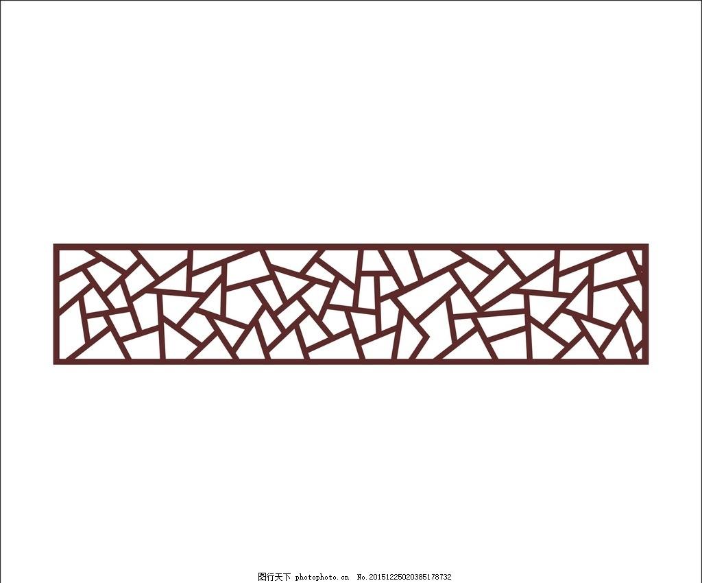 中式纹样 古典纹样 古典装饰纹 中式压花 花纹 设计 底纹边框 花边