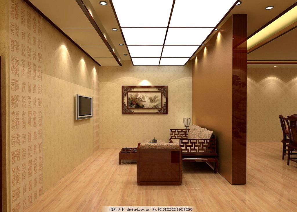 酒店包廂 飯店 包間 紅木 木質 中式 效果圖 工裝