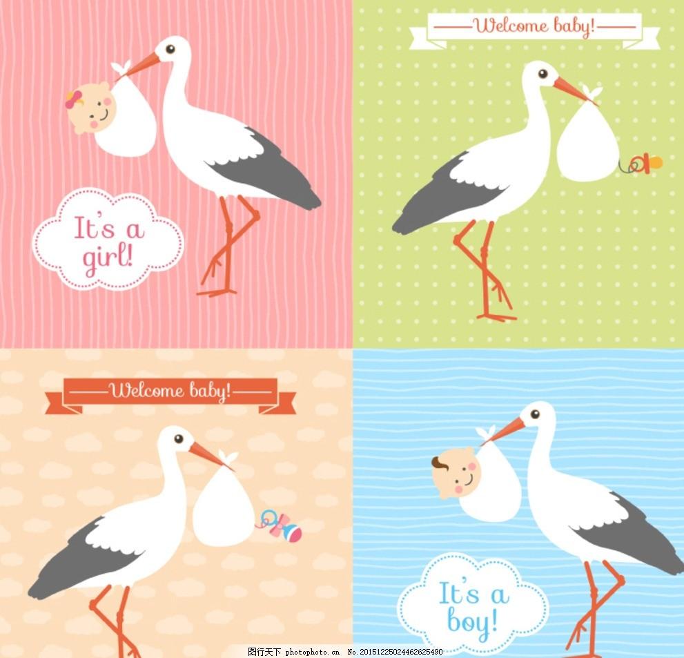 清新送子鹤卡片 仙鹤 宝宝 婴儿 孩子 幼儿 鸟 鸟类 竖条纹