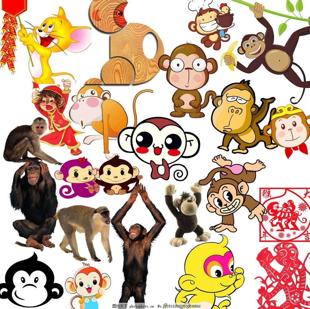 猴子剪纸 猴子矢量 可爱猴子 手绘猴子 2016猴年素材 小猴子公仔 q版
