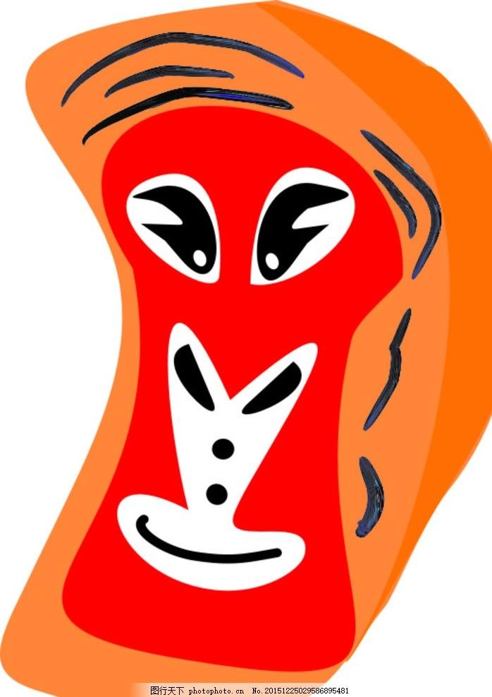 孙悟空面具
