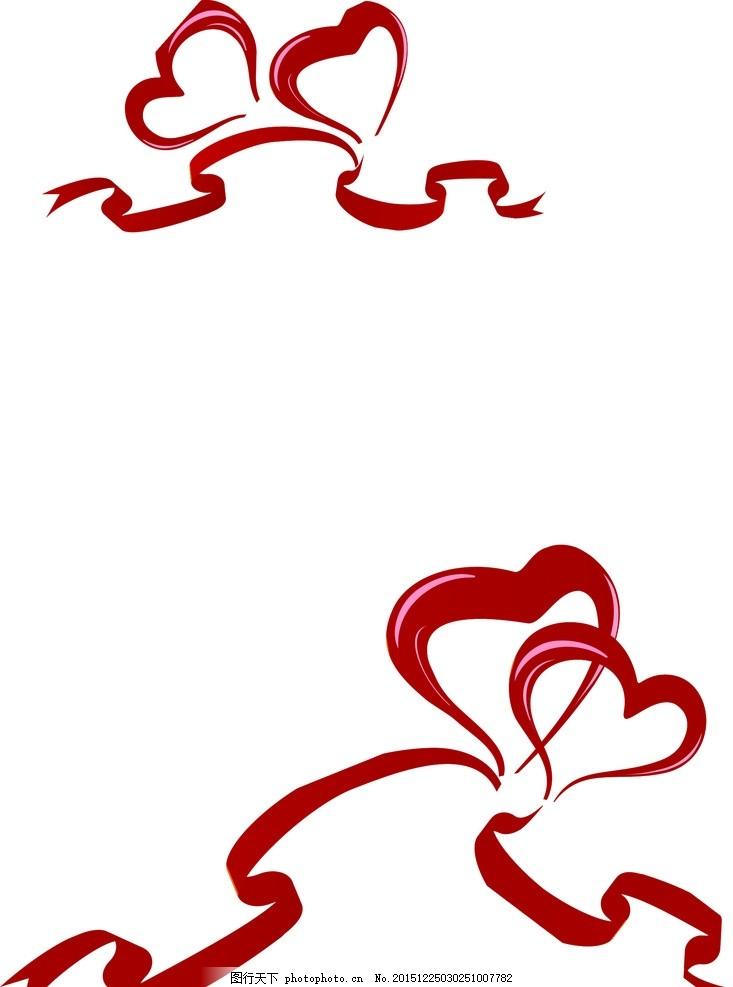 飘带 爱心 装饰 爱心飘带 版头装饰 其他 设计 广告设计 展板模板 cdr