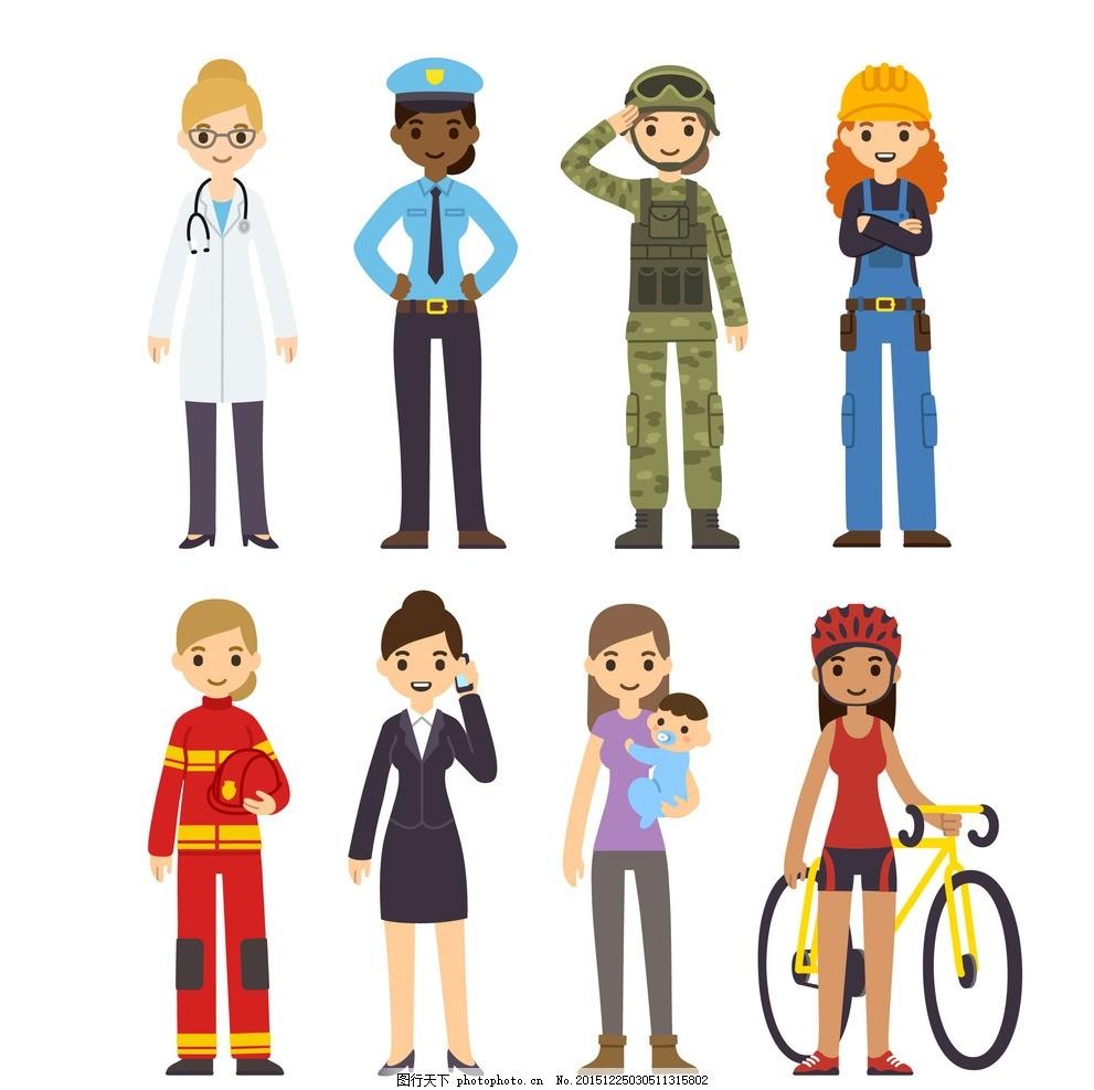 卡通职业人物 卡通 消防员 工人 维修工人 军人 医生 商务人士 卡通