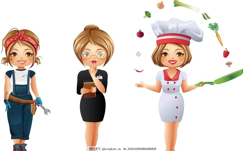 卡通职业美女 卡通职业女性 卡通 女厨师 修理工 经理 卡通女性 女性
