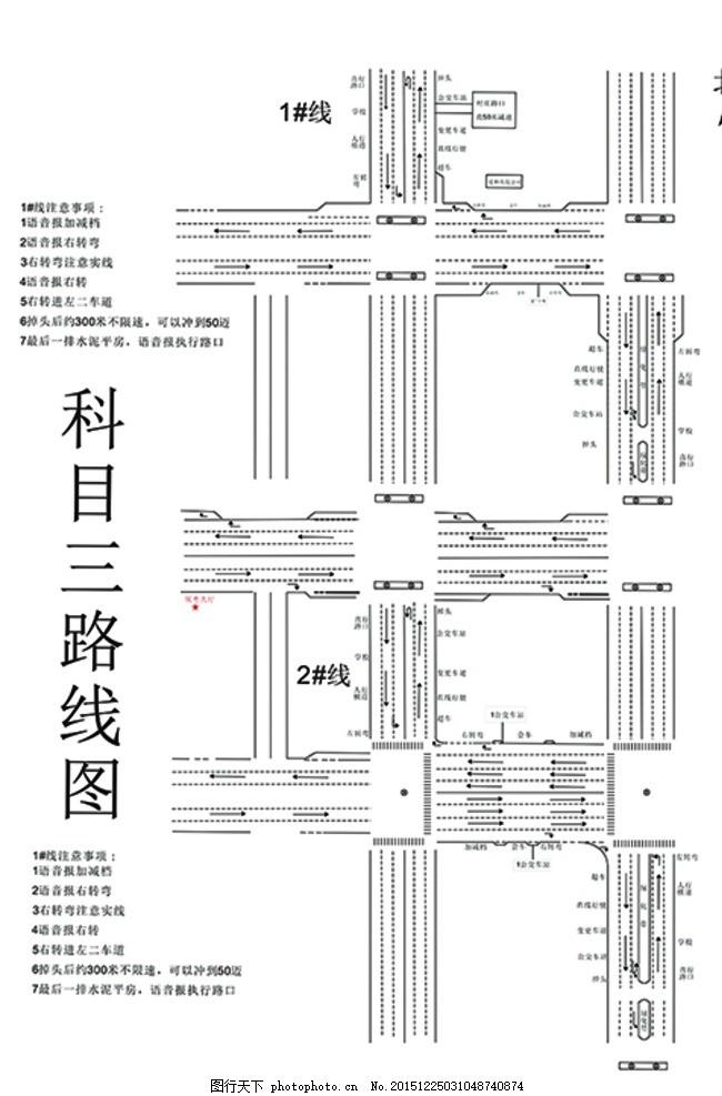 电路 电路图 电子 原理图 650_987 竖版 竖屏